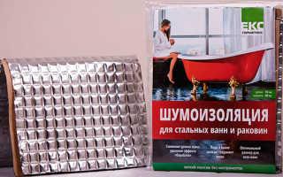 Вспененный полиэтилен для шумоизоляции ванны