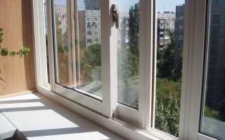 Окна купе на балкон