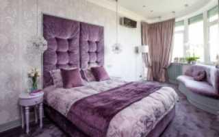 Интерьер спальни с фиолетовым цветом