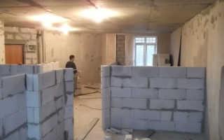 Надо сделать ремонт квартиры