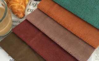 Микровелюр мебельная ткань характеристика