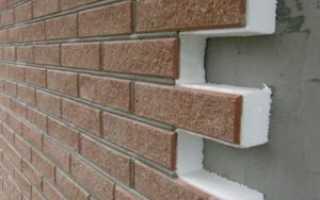 Как правильно утеплять стены пенопластом
