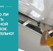 Как снимается натяжной потолок